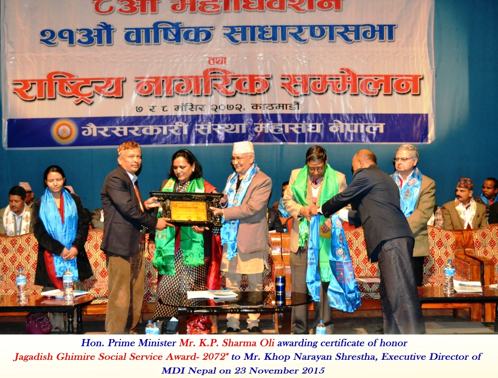 jagdish_c_ghimire_award_2072